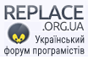 replace.org.ua