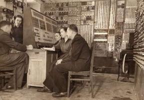 МЭСМ прийнято в експлуатацію! 1951 рік