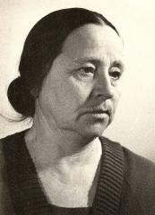 Олександра СВЯТОХА