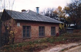 Колишній гуртожиток