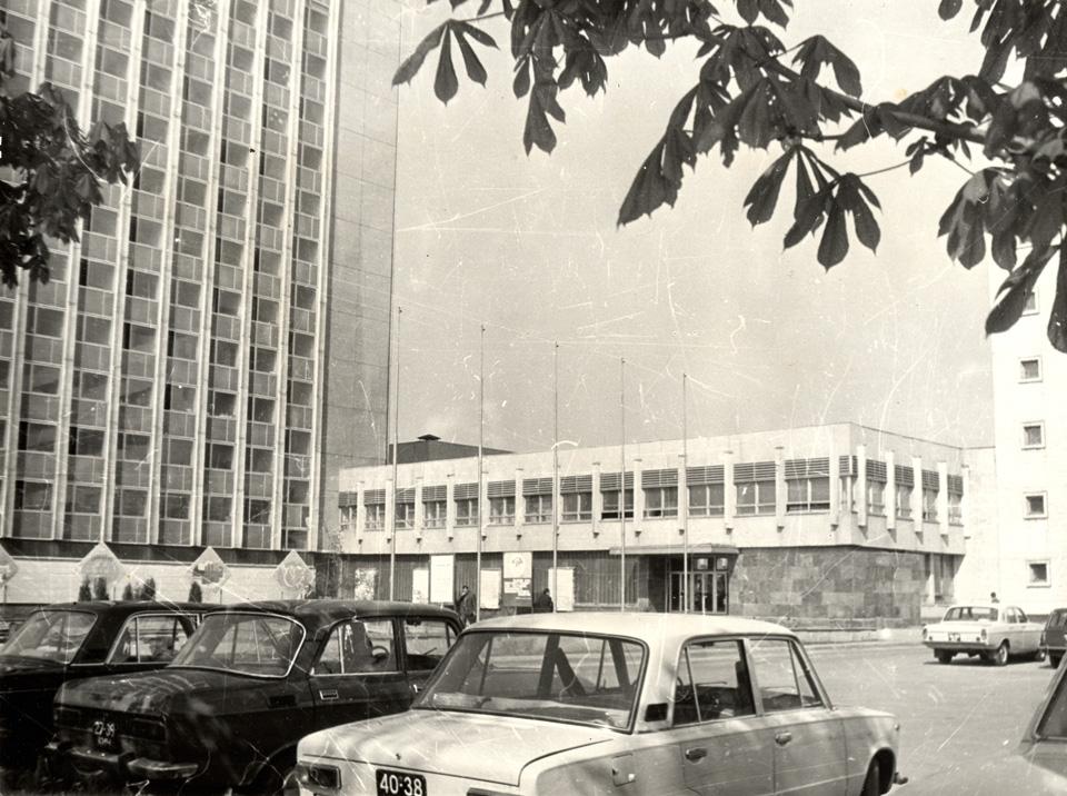 Інститут кібернетики. 1980-і рр.